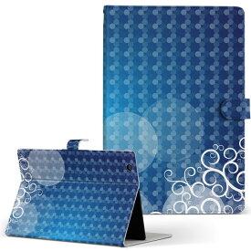 creative ZiiO10 ZiiO 10 creative クリエティブ その他1 タブレット ziio10 LLサイズ 手帳型 タブレットケース カバー フリップ ダイアリー 二つ折り 革 チェック・ボーダー 木目 青 ブルー 006656