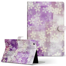 creative ZiiO10 ZiiO 10 creative クリエティブ その他1 タブレット ziio10 LLサイズ 手帳型 タブレットケース カバー フリップ ダイアリー 二つ折り 革 フラワー 花 フラワー 006673