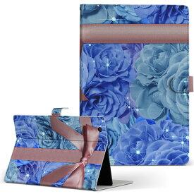 creative ZiiO10 ZiiO 10 creative クリエティブ その他1 タブレット ziio10 LLサイズ 手帳型 タブレットケース カバー フリップ ダイアリー 二つ折り 革 フラワー 花 フラワー 006676