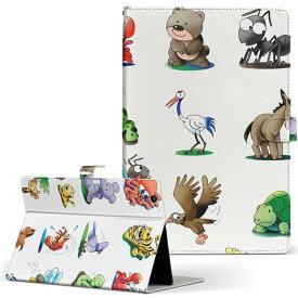 creative ZiiO10 ZiiO 10 creative クリエティブ その他1 タブレット ziio10 LLサイズ 手帳型 タブレットケース カバー フリップ ダイアリー 二つ折り 革 ユニーク 動物 イラスト 006678