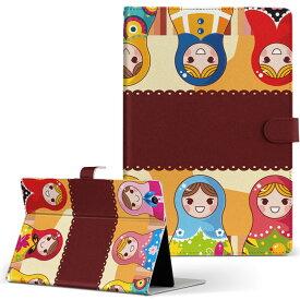 creative ZiiO10 ZiiO 10 creative クリエティブ その他1 タブレット ziio10 LLサイズ 手帳型 タブレットケース カバー フリップ ダイアリー 二つ折り 革 ラブリー マトリョーシカ イラスト 006689