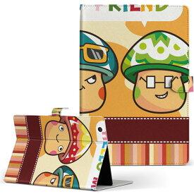 creative ZiiO10 ZiiO 10 creative クリエティブ その他1 タブレット ziio10 LLサイズ 手帳型 タブレットケース カバー フリップ ダイアリー 二つ折り 革 ラブリー きのこ キャラクター 006696