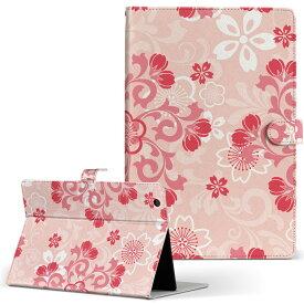 creative ZiiO10 ZiiO 10 creative クリエティブ その他1 タブレット ziio10 LLサイズ 手帳型 タブレットケース カバー フリップ ダイアリー 二つ折り 革 フラワー 花 フラワー 006698