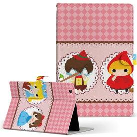 creative ZiiO10 ZiiO 10 creative クリエティブ その他1 タブレット ziio10 LLサイズ 手帳型 タブレットケース カバー フリップ ダイアリー 二つ折り 革 ラブリー 童話 イラスト 006699