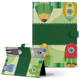 creative ZiiO10 ZiiO 10 creative クリエティブ その他1 タブレット ziio10 LLサイズ 手帳型 タブレットケース カバー フリップ ダイアリー 二つ折り 革 ユニーク ロケット イラスト 006705