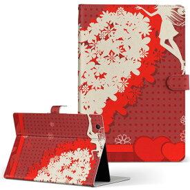 creative ZiiO10 ZiiO 10 creative クリエティブ その他1 タブレット ziio10 LLサイズ 手帳型 タブレットケース カバー フリップ ダイアリー 二つ折り 革 ラブリー フラワー ハート 蝶 人物 006707