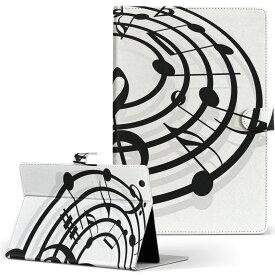 creative ZiiO10 ZiiO 10 creative クリエティブ その他1 タブレット ziio10 LLサイズ 手帳型 タブレットケース カバー フリップ ダイアリー 二つ折り 革 クール 音符 楽譜 006716