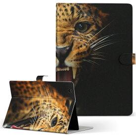 creative ZiiO10 ZiiO 10 creative クリエティブ その他1 タブレット ziio10 LLサイズ 手帳型 タブレットケース カバー フリップ ダイアリー 二つ折り 革 アニマル 写真 ヒョウ 動物 006723