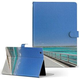 creative ZiiO10 ZiiO 10 creative クリエティブ その他1 タブレット ziio10 LLサイズ 手帳型 タブレットケース カバー フリップ ダイアリー 二つ折り 革 写真・風景 写真 海 道路 空 006742
