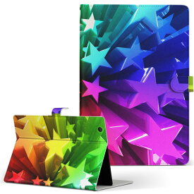 creative ZiiO10 ZiiO 10 creative クリエティブ その他1 タブレット ziio10 LLサイズ 手帳型 タブレットケース カバー フリップ ダイアリー 二つ折り 革 ラグジュアリー 星 スター レインボー 006745