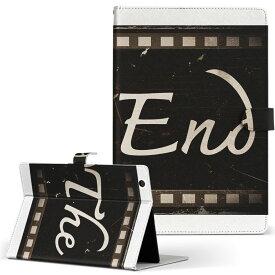 creative ZiiO10 ZiiO 10 creative クリエティブ その他1 タブレット ziio10 LLサイズ 手帳型 タブレットケース カバー フリップ ダイアリー 二つ折り 革 その他 映画 英語 006756