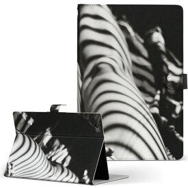 creative ZiiO10 ZiiO 10 creative クリエティブ その他1 タブレット ziio10 LLサイズ 手帳型 タブレットケース カバー フリップ ダイアリー 二つ折り 革 写真・風景 写真 人物 006757