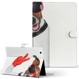 creative ZiiO10 ZiiO 10 creative クリエティブ その他1 タブレット ziio10 LLサイズ 手帳型 タブレットケース カバー フリップ ダイアリー 二つ折り 革 アニマル 写真 動物 犬 006760