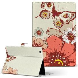 creative ZiiO10 ZiiO 10 creative クリエティブ その他1 タブレット ziio10 LLサイズ 手帳型 タブレットケース カバー フリップ ダイアリー 二つ折り 革 フラワー 花 フラワー 蝶 006769
