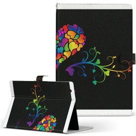 creative ZiiO10 ZiiO 10 creative クリエティブ その他1 タブレット ziio10 LLサイズ 手帳型 タブレットケース カバー フリップ ダイアリー 二つ折り 革 ラブリー ハート カラフル 006773