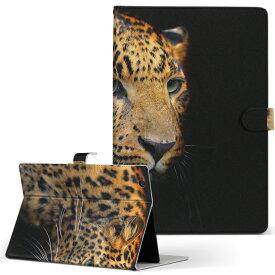 creative ZiiO10 ZiiO 10 creative クリエティブ その他1 タブレット ziio10 LLサイズ 手帳型 タブレットケース カバー フリップ ダイアリー 二つ折り 革 アニマル 写真 動物 ヒョウ 006775