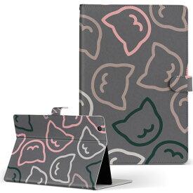 creative ZiiO10 ZiiO 10 creative クリエティブ その他1 タブレット ziio10 LLサイズ 手帳型 タブレットケース カバー フリップ ダイアリー 二つ折り 革 アニマル ネコ 動物 イラスト 006784