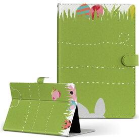 creative ZiiO10 ZiiO 10 creative クリエティブ その他1 タブレット ziio10 LLサイズ 手帳型 タブレットケース カバー フリップ ダイアリー 二つ折り 革 アニマル うさぎ キャラクター 006785
