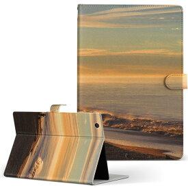 creative ZiiO10 ZiiO 10 creative クリエティブ その他1 タブレット ziio10 LLサイズ 手帳型 タブレットケース カバー フリップ ダイアリー 二つ折り 革 写真・風景 写真 海 空 006788