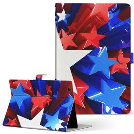 creative ZiiO10 ZiiO 10 creative クリエティブ その他1 タブレット ziio10 LLサイズ 手帳型 タブレットケース カバー フリップ ダイアリー 二つ折り 革 その他 星 スター 赤 青 006808