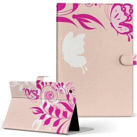 creative ZiiO10 ZiiO 10 creative クリエティブ その他1 タブレット ziio10 LLサイズ 手帳型 タブレットケース カバー フリップ ダイアリー 二つ折り 革 フラワー 蝶 ピンク 006825