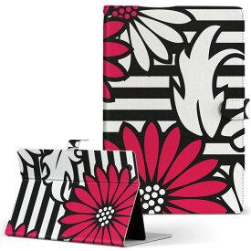 creative ZiiO10 ZiiO 10 creative クリエティブ その他1 タブレット ziio10 LLサイズ 手帳型 タブレットケース カバー フリップ ダイアリー 二つ折り 革 フラワー 花 フラワー 006826