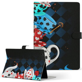creative ZiiO10 ZiiO 10 creative クリエティブ その他1 タブレット ziio10 LLサイズ 手帳型 タブレットケース カバー フリップ ダイアリー 二つ折り 革 クール ティーポット  006833