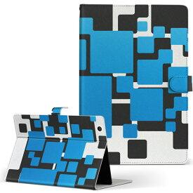 creative ZiiO10 ZiiO 10 creative クリエティブ その他1 タブレット ziio10 LLサイズ 手帳型 タブレットケース カバー フリップ ダイアリー 二つ折り 革 クール 青 ブルー 006834