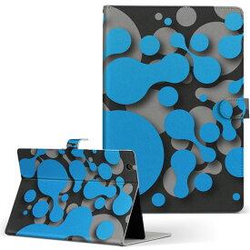 creative ZiiO10 ZiiO 10 creative クリエティブ その他1 タブレット ziio10 LLサイズ 手帳型 タブレットケース カバー フリップ ダイアリー 二つ折り 革 クール 青 ブルー 006839