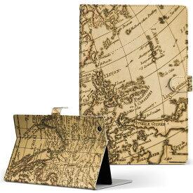 creative ZiiO10 ZiiO 10 creative クリエティブ その他1 タブレット ziio10 LLサイズ 手帳型 タブレットケース カバー フリップ ダイアリー 二つ折り 革 その他 地図 世界 006853
