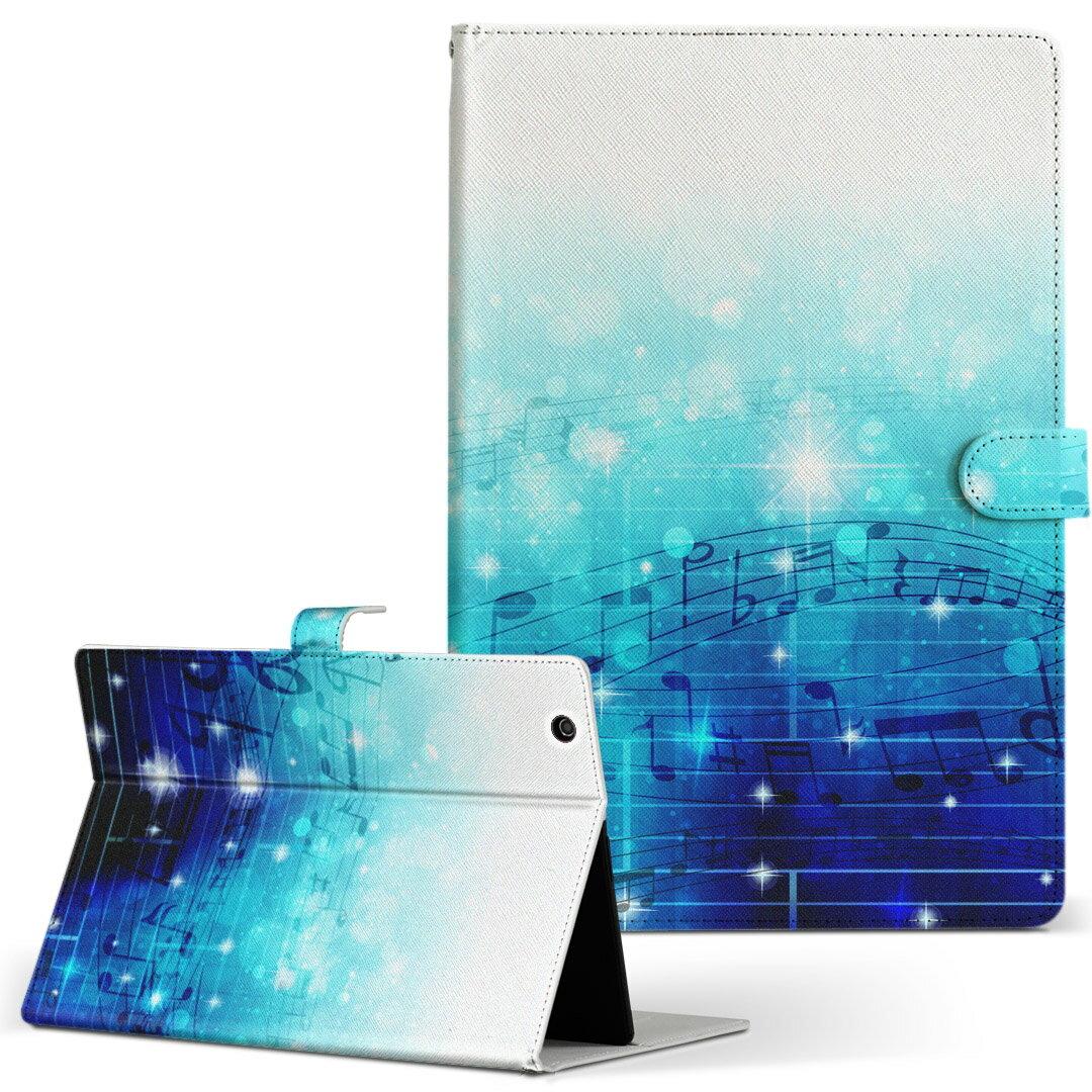 Lenovo TAB3 lenovo レノボ lenovotab3 Mサイズ 手帳型 タブレットケース カバー 全機種対応有り レザー フリップ ダイアリー 二つ折り 革 ラグジュアリー 音符 楽譜 006856