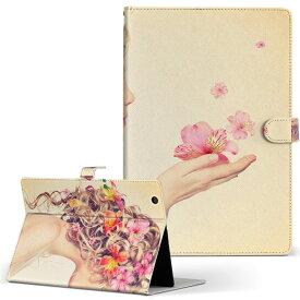 creative ZiiO10 ZiiO 10 creative クリエティブ その他1 タブレット ziio10 LLサイズ 手帳型 タブレットケース カバー フリップ ダイアリー 二つ折り 革 フラワー 写真 人物 花 フラワー 006858