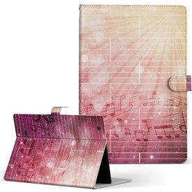 creative ZiiO10 ZiiO 10 creative クリエティブ その他1 タブレット ziio10 LLサイズ 手帳型 タブレットケース カバー フリップ ダイアリー 二つ折り 革 ラグジュアリー 音符 楽譜 006875