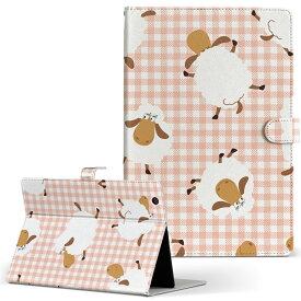 creative ZiiO10 ZiiO 10 creative クリエティブ その他1 タブレット ziio10 LLサイズ 手帳型 タブレットケース カバー フリップ ダイアリー 二つ折り 革 アニマル ひつじ 動物 模様 006883