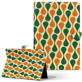 creative ZiiO10 ZiiO 10 creative クリエティブ その他1 タブレット ziio10 LLサイズ 手帳型 タブレットケース カバー フリップ ダイアリー 二つ折り 革 チェック・ボーダー 緑 オレンジ 模様 006884