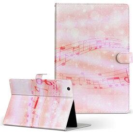 creative ZiiO10 ZiiO 10 creative クリエティブ その他1 タブレット ziio10 LLサイズ 手帳型 タブレットケース カバー フリップ ダイアリー 二つ折り 革 ラグジュアリー 音符 ピンク 006888