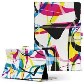 creative ZiiO10 ZiiO 10 creative クリエティブ その他1 タブレット ziio10 LLサイズ 手帳型 タブレットケース カバー フリップ ダイアリー 二つ折り 革 その他 模様 カラフル 006890
