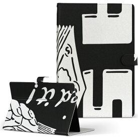 creative ZiiO10 ZiiO 10 creative クリエティブ その他1 タブレット ziio10 LLサイズ 手帳型 タブレットケース カバー フリップ ダイアリー 二つ折り 革 その他 イラスト 英語 文字 006899