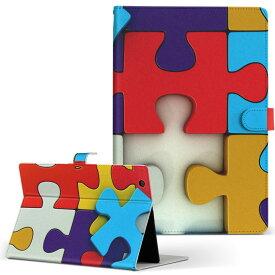 creative ZiiO10 ZiiO 10 creative クリエティブ その他1 タブレット ziio10 LLサイズ 手帳型 タブレットケース カバー フリップ ダイアリー 二つ折り 革 その他 パズル カラフル 006902