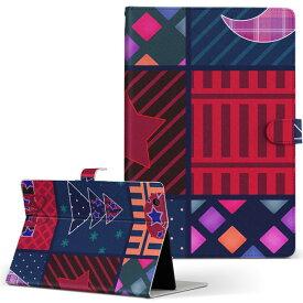creative ZiiO10 ZiiO 10 creative クリエティブ その他1 タブレット ziio10 LLサイズ 手帳型 タブレットケース カバー フリップ ダイアリー 二つ折り 革 その他 模様 プレゼント 月 006905