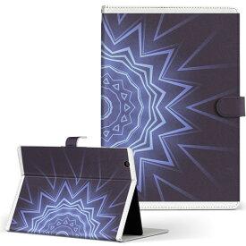 creative ZiiO10 ZiiO 10 creative クリエティブ その他1 タブレット ziio10 LLサイズ 手帳型 タブレットケース カバー フリップ ダイアリー 二つ折り 革 その他 青 ブルー 006908