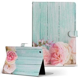 ASUS エイスース・アスース TransBook トランスブック t90chi3775 Lサイズ 手帳型 タブレットケース カバー フリップ ダイアリー 二つ折り 革 写真・風景 写真 花 フラワー 006910