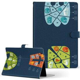 creative ZiiO10 ZiiO 10 creative クリエティブ その他1 タブレット ziio10 LLサイズ 手帳型 タブレットケース カバー フリップ ダイアリー 二つ折り 革 クール ハロウィン カボチャ 006931