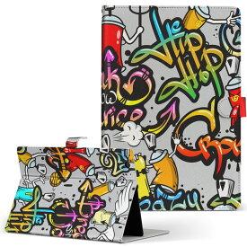 creative ZiiO10 ZiiO 10 creative クリエティブ その他1 タブレット ziio10 LLサイズ 手帳型 タブレットケース カバー フリップ ダイアリー 二つ折り 革 クール カラフル インク スプレー 006933