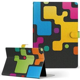 creative ZiiO10 ZiiO 10 creative クリエティブ その他1 タブレット ziio10 LLサイズ 手帳型 タブレットケース カバー フリップ ダイアリー 二つ折り 革 その他 カラフル 模様 006938