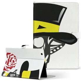 creative ZiiO10 ZiiO 10 creative クリエティブ その他1 タブレット ziio10 LLサイズ 手帳型 タブレットケース カバー フリップ ダイアリー 二つ折り 革 ユニーク ドクロ 骸骨 薔薇 006941