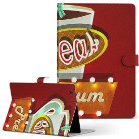 creative ZiiO10 ZiiO 10 creative クリエティブ その他1 タブレット ziio10 LLサイズ 手帳型 タブレットケース カバー フリップ ダイアリー 二つ折り 革 ユニーク 珈琲 コーヒー ネオン 006942