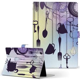 creative ZiiO10 ZiiO 10 creative クリエティブ その他1 タブレット ziio10 LLサイズ 手帳型 タブレットケース カバー フリップ ダイアリー 二つ折り 革 ラグジュアリー 時計 食器 006946