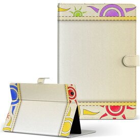 creative ZiiO10 ZiiO 10 creative クリエティブ その他1 タブレット ziio10 LLサイズ 手帳型 タブレットケース カバー フリップ ダイアリー 二つ折り 革 ラグジュアリー 太陽 カラフル 006947