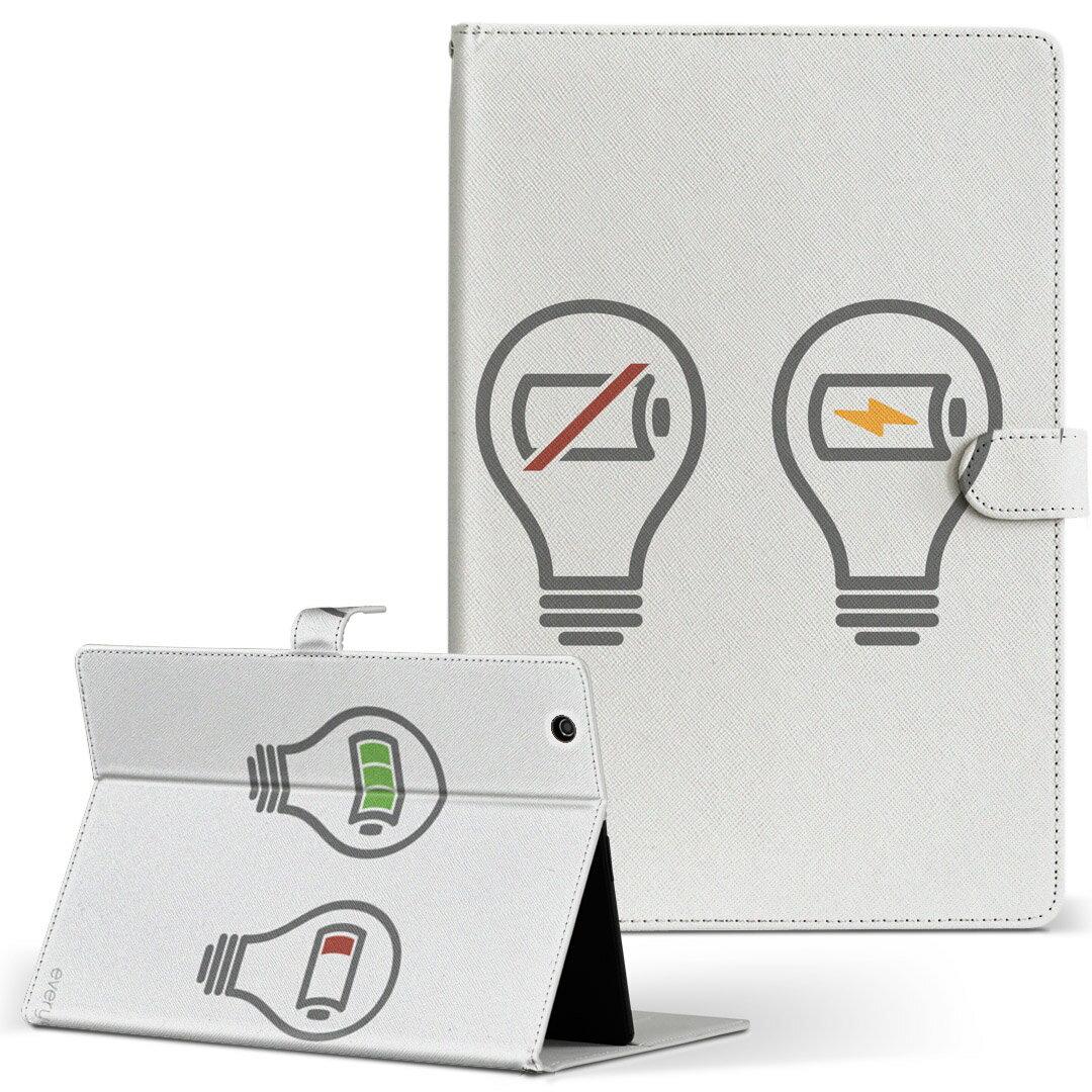 MouseComputer LuvPad WN801V2-W Mサイズ 手帳型 タブレットケース カバー 全機種対応有り レザー フリップ ダイアリー 二つ折り 革 ユニーク イラスト 充電  006950